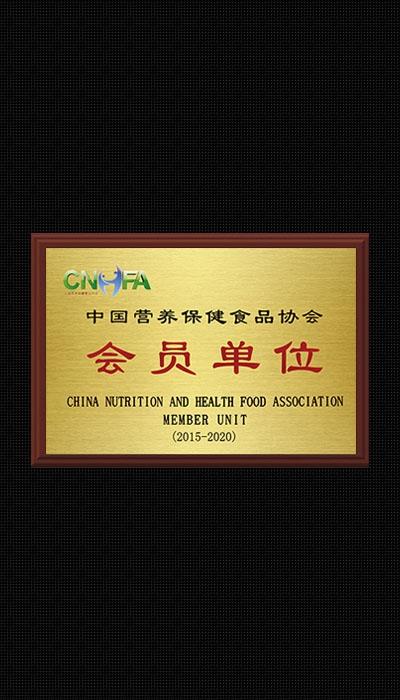 中国营养保健协会